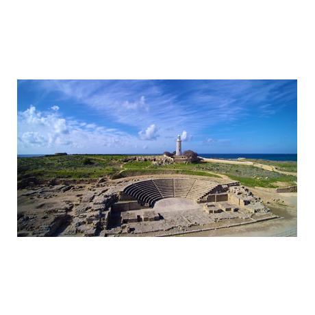 2 euro commémorative Chypre 2017 - Paphos, capitale européenne de la culture (visuel complémentaire)