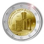 2 euro commémorative Grèce 2017 - Site archéologique de Philippes