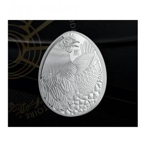 10 euro France 2017 argent BE - Guy Savoy Avers (visuel complémentaire)