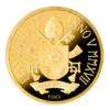 10 euro Vatican 2017 or BE - Baptême du Christ Revers