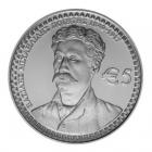 5 euro Chypre 2017 argent BE - Vasilis Michaelides Revers