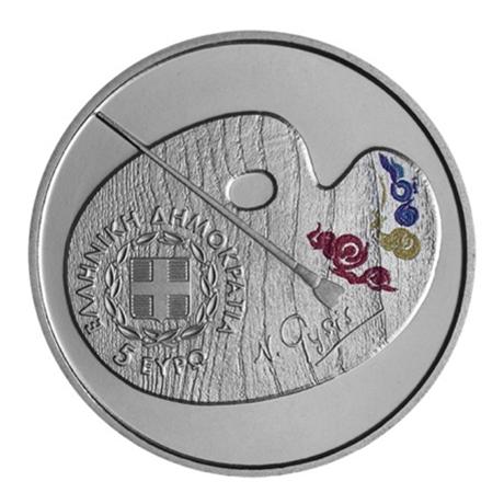 5 euro Grèce 2017 - Nikolaos Gysis Avers