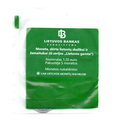 (EUR22.bag.2017.2) Sachet de banque 1,50 euro Lituanie 2017 - Chien de chasse lituanien et cheval Žemaitukas Recto