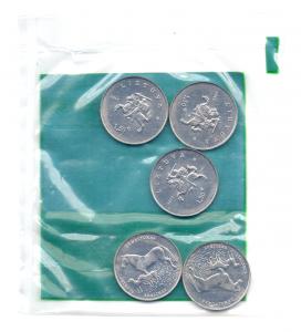 (EUR22.bag.2017.2) Sachet de banque 1,50 euro Lituanie 2017 - Chien de chasse lituanien et cheval Žemaitukas Verso (zoom)