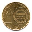 (FMED.Méd.souv.2016.CuAlNi1.3.000000002) Jeton touristique - Le Lérot (revers commémoratif) Revers