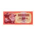(BILLS236.100D.1986_05_16.1986.CM.4416811) 100 Dinars Paix 1986 Recto