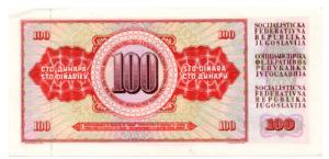 (BILLS236.100D.1986_05_16.1986.CM.4416811) 100 Dinars Peace 1986 Back (zoom)