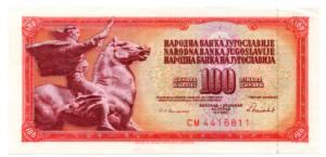 (BILLS236.100D.1986_05_16.1986.CM.4416811) 100 Dinars Peace 1986 Front (zoom)