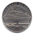 (FMED.Méd.tourist.2017.CuNi2.000000002) Jeton touristique - Monnaie de Paris Avers