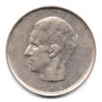 (W023.1000.1977.1.2.000000001) 10 Francs Baudouin 1977 - Légende flamande Avers
