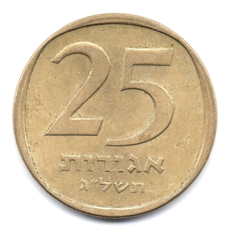 (W114.1.025.1973.1.000000001) 25 Agorot Lyre 1973 Revers