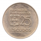(W176.25.1980.1.000000001) 25 Escudos Liberté et Démocratie, grand module 1980 Revers