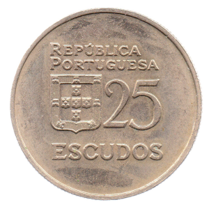 (W176.25.1980.1.000000001) 25 Escudos Liberty and Democracy, large diameter 1980 Reverse (zoom)