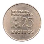 (W176.25.1982.1.000000001) 25 Escudos Liberté et Démocratie, grand module 1982 Revers