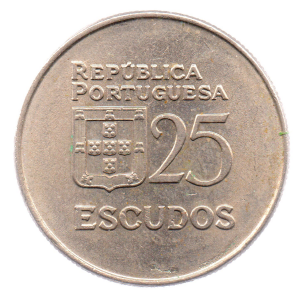 (W176.25.1982.1.000000001) 25 Escudos Liberty and Democracy, large diameter 1982 Reverse (zoom)