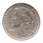 (W176.25.1982.1.000000002) 25 Escudos Liberté et Démocratie, grand module 1982 Avers