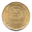 (W181.100.2002.1.000000001) 1 Peso Juan Pablo Duarte 2002 Revers