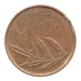 (W023.2000.1981.1.1.ttb.000000001) 20 Francs Baudouin 1981 - Légende flamande Revers