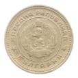 (W033.020.1962.1.b+.000000001) 20 Stotinki Emblème 1962 Avers