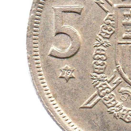 (W064.005.1975.1.3.sup.000000001) 5 Pesetas King Juan Carlos 1st 1975 (star) (zoom)