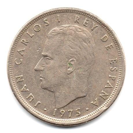 (W064.005.1975.1.3.tb.plus.000000001) 5 Pesetas Juan Carlos Ier 1975 (79 dans l'étoile) Avers