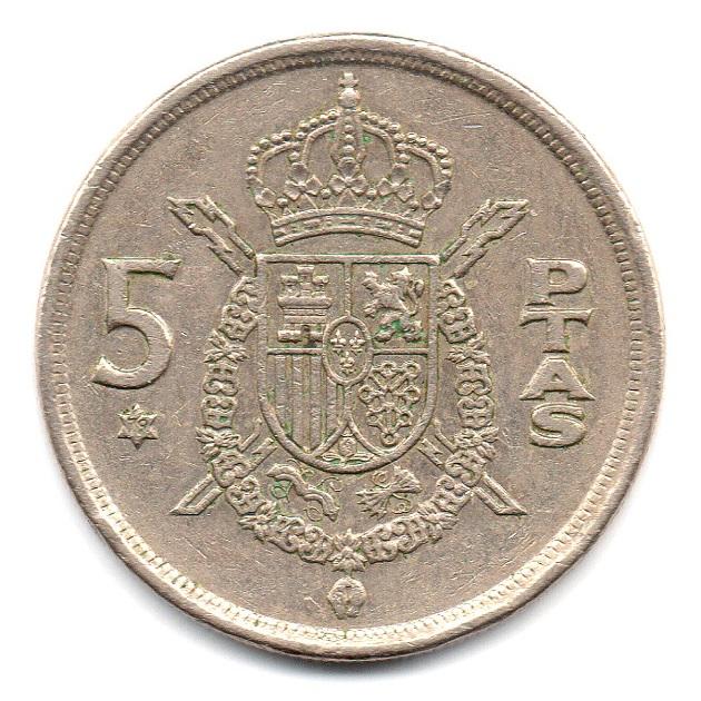 (W064.005.1975.1.3.tb.plus.000000001) 5 Pesetas King Juan Carlos 1st 1975 Reverse (zoom)