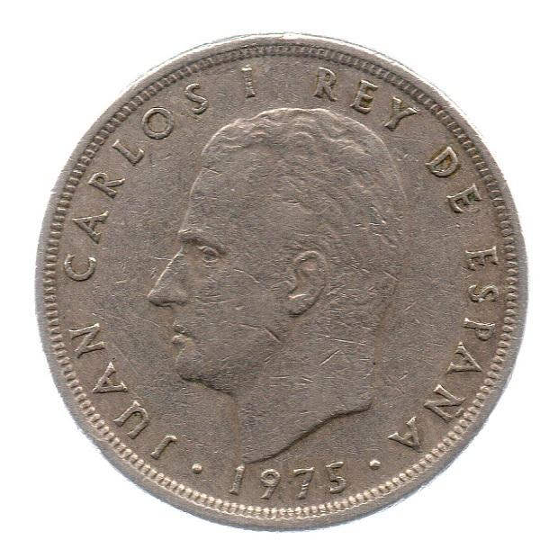 (W064.005.1975.1.3.tb.plus.ttb.000000001) 5 Pesetas King Juan Carlos 1st 1975 Obverse (zoom)