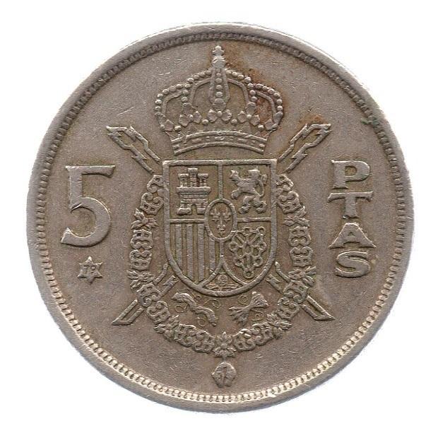 (W064.005.1975.1.3.tb.plus.ttb.000000001) 5 Pesetas King Juan Carlos 1st 1975 Reverse (zoom)