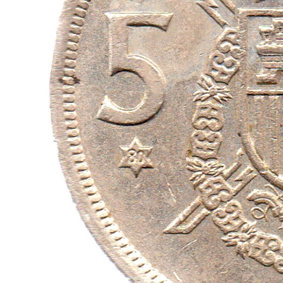 (W064.005.1975.1.4.ttb.000000002) 5 Pesetas King Juan Carlos 1st 1975 (star) (zoom)