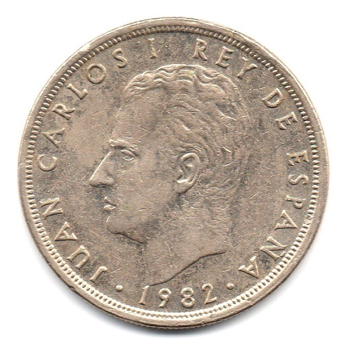 (W064.005.1982.1.ttb.000000001) 5 Pesetas King Juan Carlos 1st 1982 Obverse (zoom)