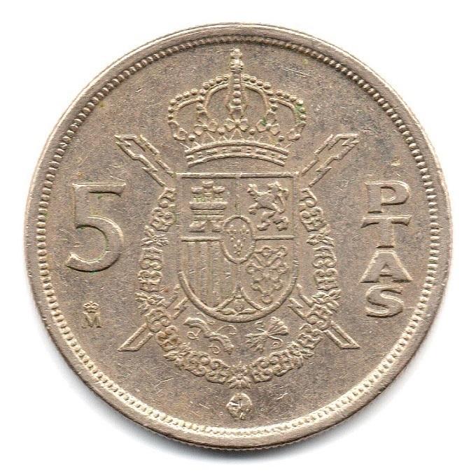 (W064.005.1982.1.ttb.000000001) 5 Pesetas King Juan Carlos 1st 1982 Reverse (zoom)