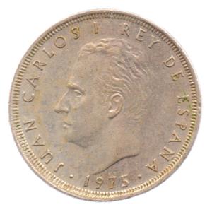 (W064.025.1975.1.5.ttb.000000001) 25 Pesetas King Juan Carlos 1st 1975 (80 in star) Obverse (zoom)