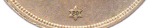 (W064.025.1975.1.5.ttb.000000001) 25 Pesetas King Juan Carlos 1st 1975 (80 in star) (star) (zoom)