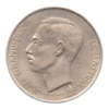 (W135.500.1971.1.ttb.000000001) 5 Francs Grand-Duc Jean de Luxembourg 1971 Avers