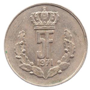 (W135.500.1971.1.ttb.000000001) 5 Francs Grand Duke Jean of Luxembourg 1971 Reverse (zoom)