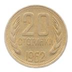 (W033.020.1962.1.tb.000000001) 20 Stotinki Emblème 1962 Revers