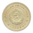 (W033.020.1962.1.ttb.000000001) 20 Stotinki Emblème 1962 Avers