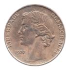 (W176.25.1977.1.sup.000000001) 25 Escudos Liberté et Démocratie, petit module 1977 Avers