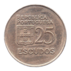 (W176.25.1977.1.sup.000000001) 25 Escudos Liberté et Démocratie, petit module 1977 Revers