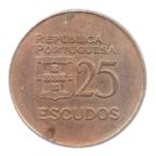 (W176.25.1977.1.ttb[]sup.000000001) 25 Escudos Liberté et Démocratie, petit module 1977 Revers