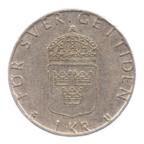 (W208.100.1978.1.ttb.000000001) 1 Krona Charles XVI Gustave 1978 Revers