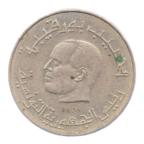 (W226.HD.1976.1.ttb.000000001) Demi Dinar Organisation Nations unies alimentation et agriculture 1976 (petite signature) Avers