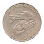 (W226.HD.1976.1.ttb.000000001) Demi Dinar Organisation Nations unies alimentation et agriculture 1976 (petite signature) Revers