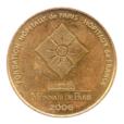 (FMED.Méd.souv.2006.CuAlNi1.sup.000000001) Jeton souvenir - Pièces jaunes Revers