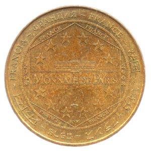 (FMED.Méd.tourist.2008.CuAlNi2.ttb+[]sup.000000001) Tourism token - Parisian monuments Reverse (zoom)