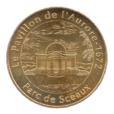 (FMED.Méd.tourist.2008.CuAlNi3.spl.000000001) Jeton touristique - Pavillon de l'Aurore Avers
