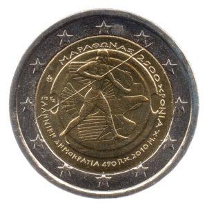 (EUR08.200.2010.COM1.spl.000000001) 2 euro commémorative Grèce 2010 - Marathon Avers (zoom)