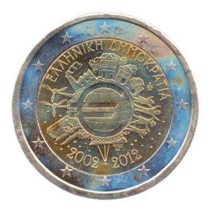 (EUR08.200.2012.COM1.spl.000000001) 2 euro commémorative Grèce 2012 - 10 ans de l'euro fiduciaire Avers