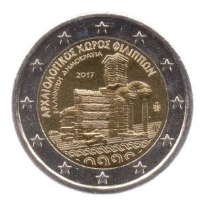(EUR08.200.2017.COM2.spl.000000001) 2 euro commémorative Grèce 2017 - Site archéologique de Philippes Avers