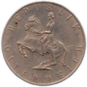 (W018.500.1971.1.ttb.000000001) 5 Schilling Horseman 1971 Obverse (zoom)
